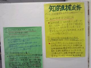 f:id:tomookazemi:20121122104241j:image