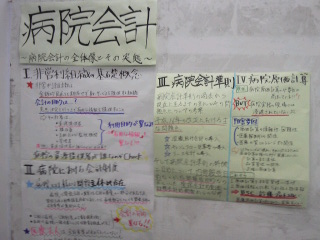 f:id:tomookazemi:20121122104255j:image