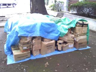 f:id:tomookazemi:20121126124757j:image