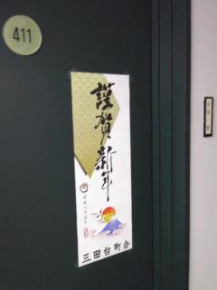 f:id:tomookazemi:20121228110306j:image