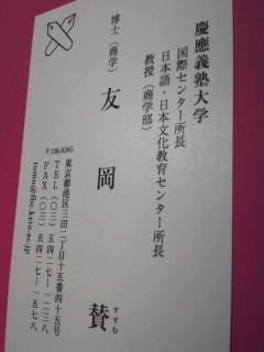 f:id:tomookazemi:20121228110438j:image