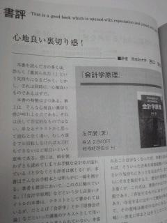 f:id:tomookazemi:20130213094307j:image