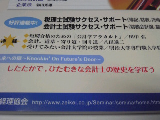 f:id:tomookazemi:20130313165654j:image
