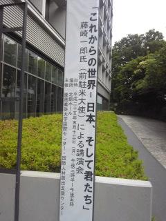 f:id:tomookazemi:20130514095250j:image
