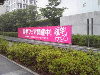 f:id:tomookazemi:20130614121723j:image