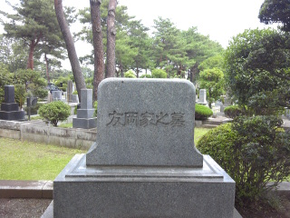 f:id:tomookazemi:20130624130734j:image