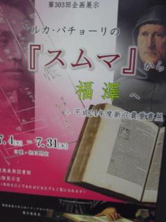 f:id:tomookazemi:20130628140507j:image