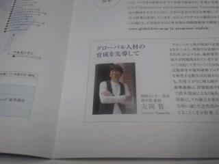 f:id:tomookazemi:20130930172028j:image