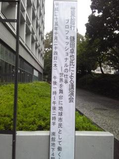 f:id:tomookazemi:20131024174812j:image