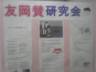 f:id:tomookazemi:20131121165810j:image