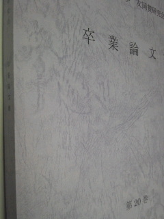 f:id:tomookazemi:20140122165206j:image