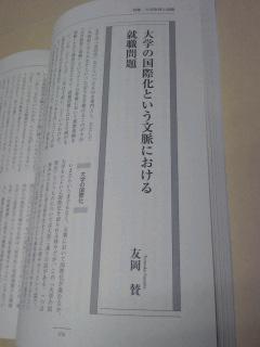 f:id:tomookazemi:20140804144614j:image