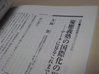 f:id:tomookazemi:20141201170004j:image