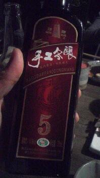 f:id:tomookazemi:20150820195943j:image