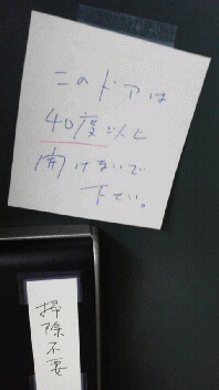 f:id:tomookazemi:20151112165348j:image
