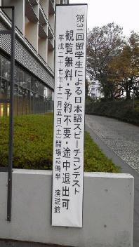 f:id:tomookazemi:20151203161945j:image