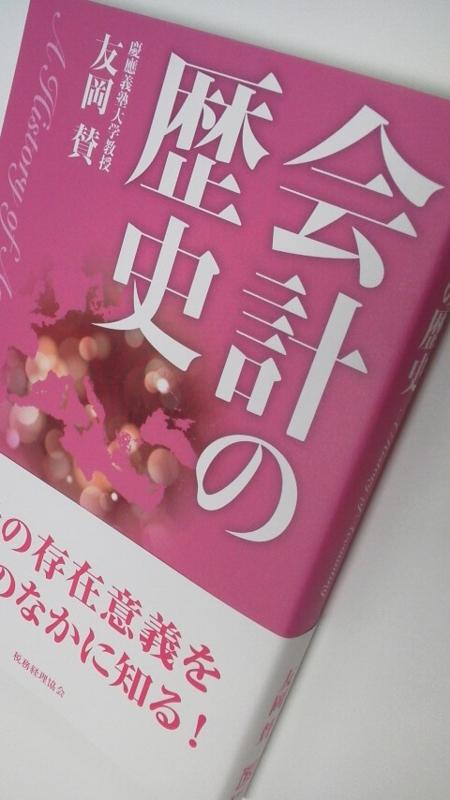 f:id:tomookazemi:20160823172506j:image