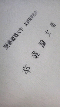 f:id:tomookazemi:20170120160918j:image