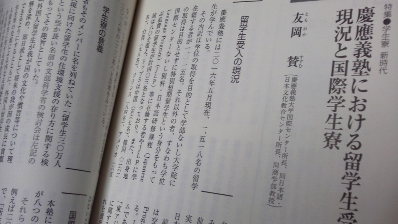 f:id:tomookazemi:20170401163625j:image