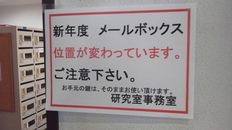 f:id:tomookazemi:20170403133300j:image