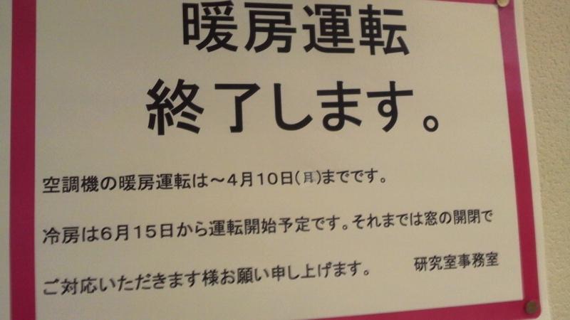 20170411164918