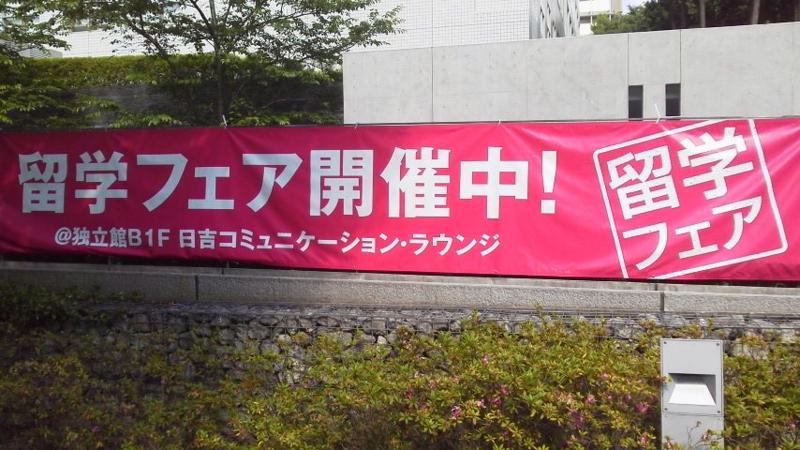 f:id:tomookazemi:20170605144927j:image