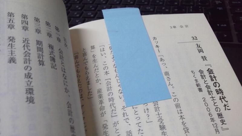 f:id:tomookazemi:20170820132314j:image