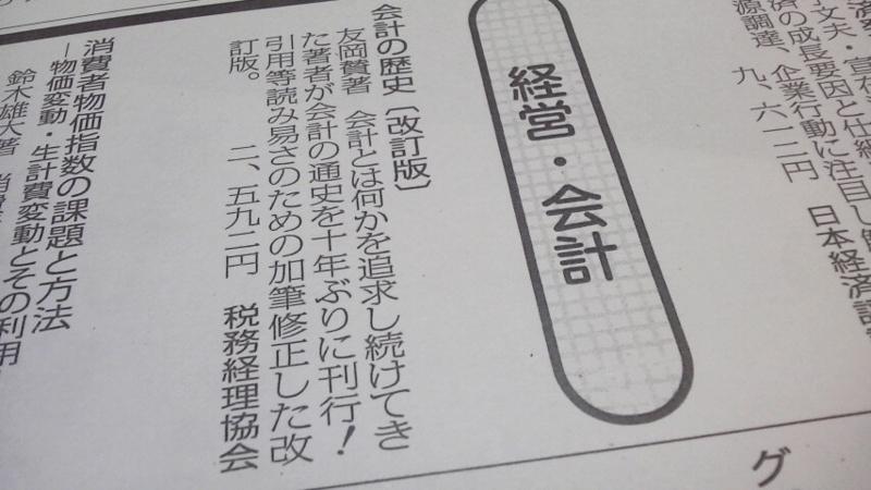 f:id:tomookazemi:20180303110052j:image