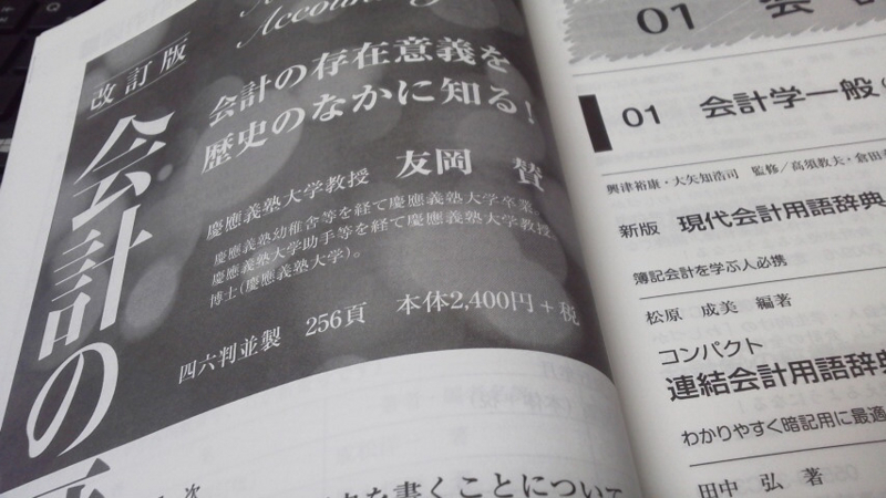 f:id:tomookazemi:20180511122126j:image
