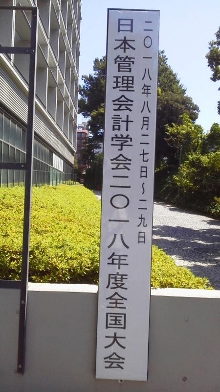 f:id:tomookazemi:20180827110639j:image