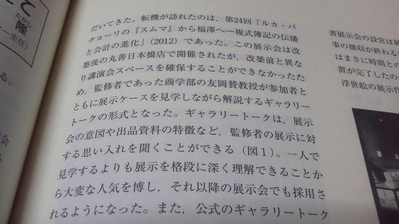 f:id:tomookazemi:20181101152525j:image