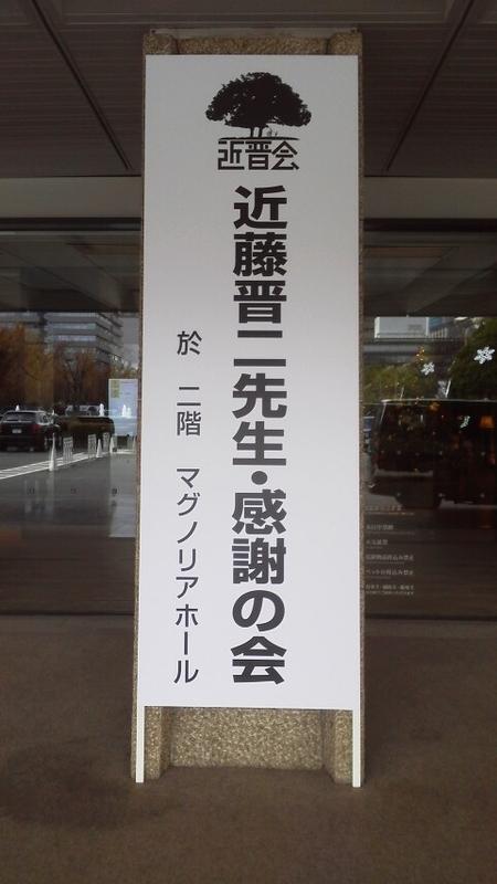 f:id:tomookazemi:20181208110952j:image