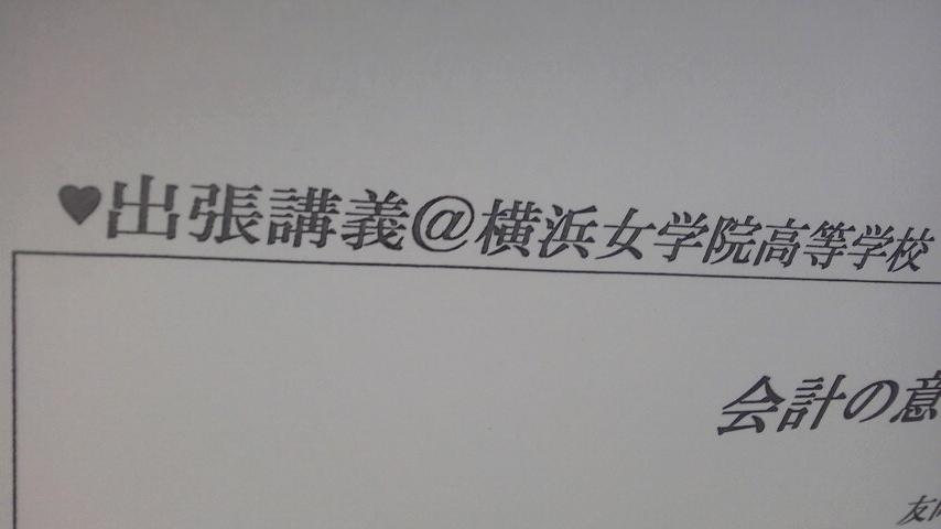 f:id:tomookazemi:20190617145805j:plain