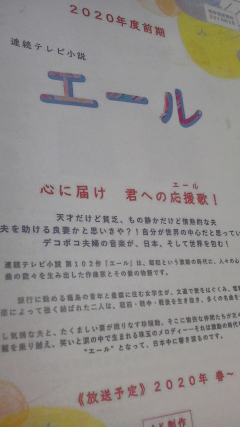 f:id:tomookazemi:20190720115313j:plain