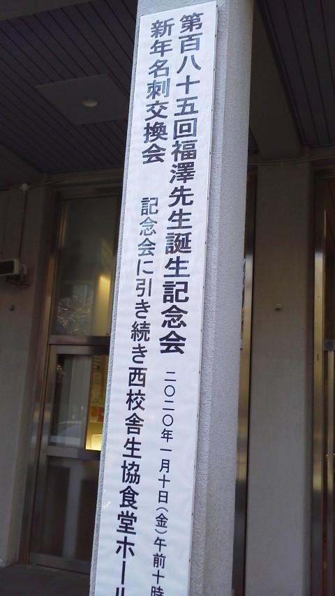 f:id:tomookazemi:20200110122721j:plain