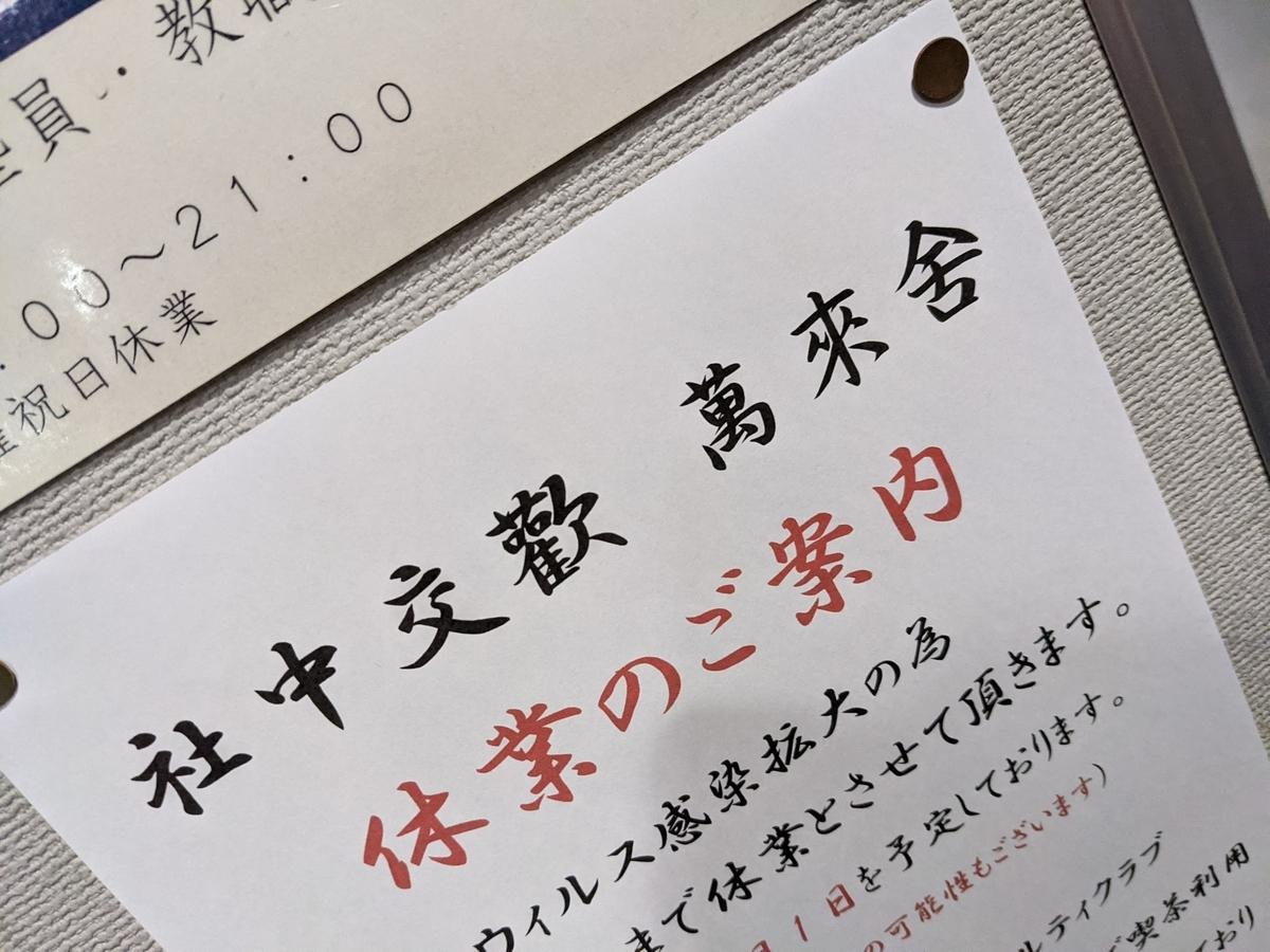 f:id:tomookazemi:20210118182446j:plain