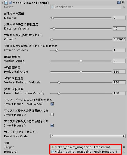 f:id:tomori-aki2961:20160731224339p:plain