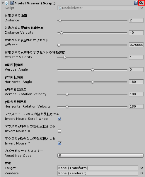 f:id:tomori-aki2961:20160731224530p:plain