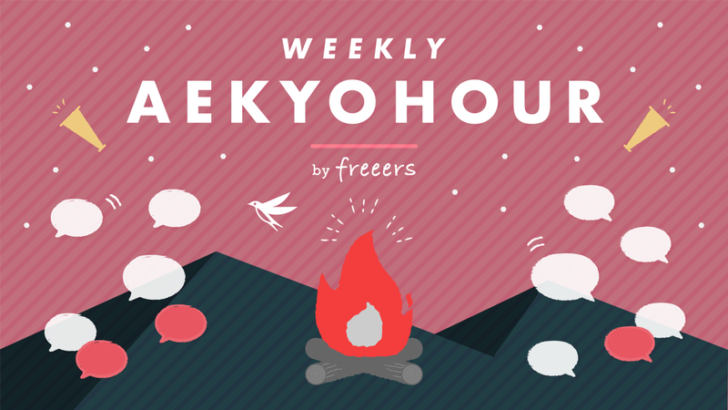 Weekly Aekyo Hourの専用イラスト