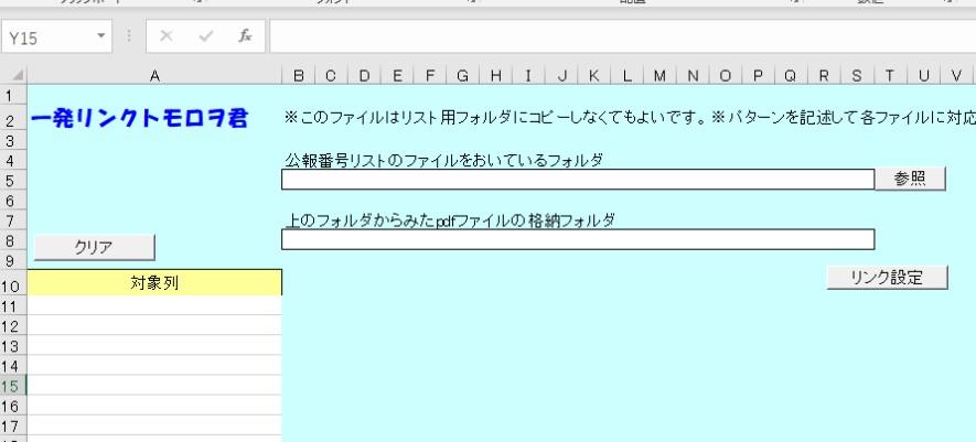 f:id:tomoro_azu:20181116101408j:plain