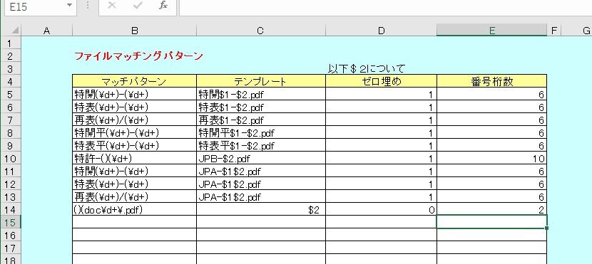 f:id:tomoro_azu:20181116101503j:plain