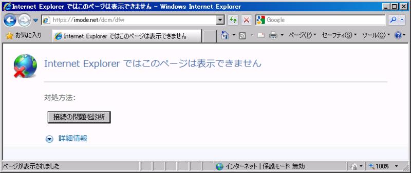 f:id:tomorrowkey:20091003210350p:image:w400