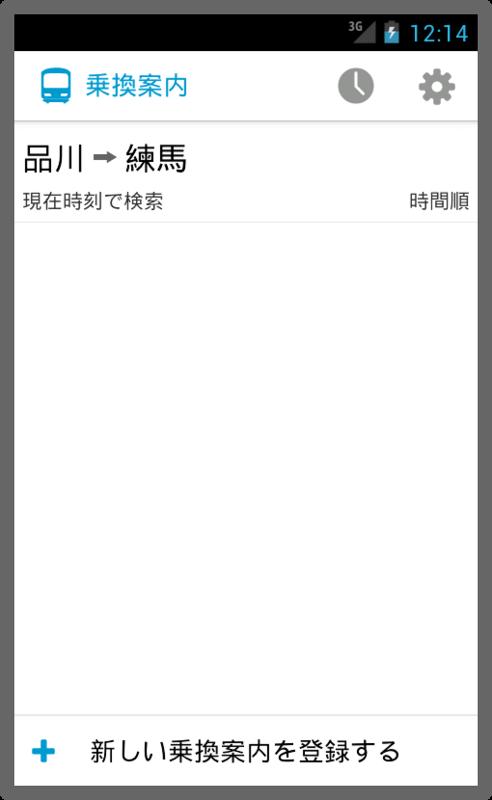 f:id:tomorrowkey:20120210123528p:image:h400