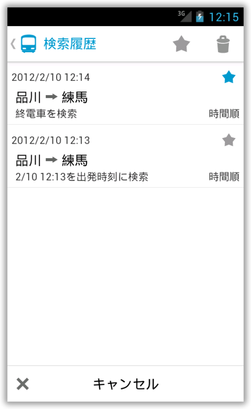 f:id:tomorrowkey:20120210123531p:image:h400