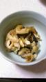 北海道のツブ貝