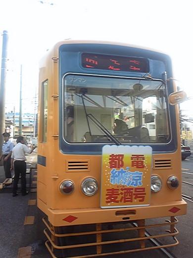 20100821160136