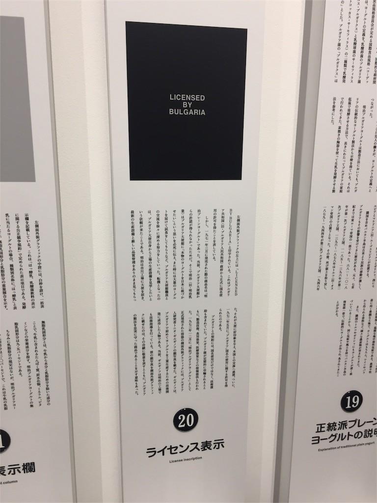 f:id:tomosaku:20161218231003j:image
