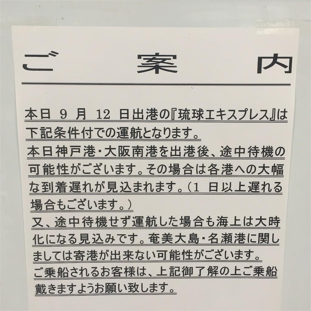 f:id:tomosaku:20170912164133j:image
