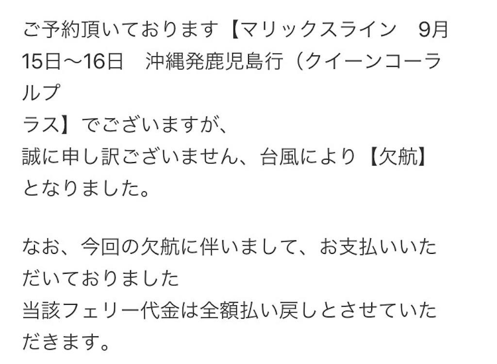 f:id:tomosaku:20170917153252j:image
