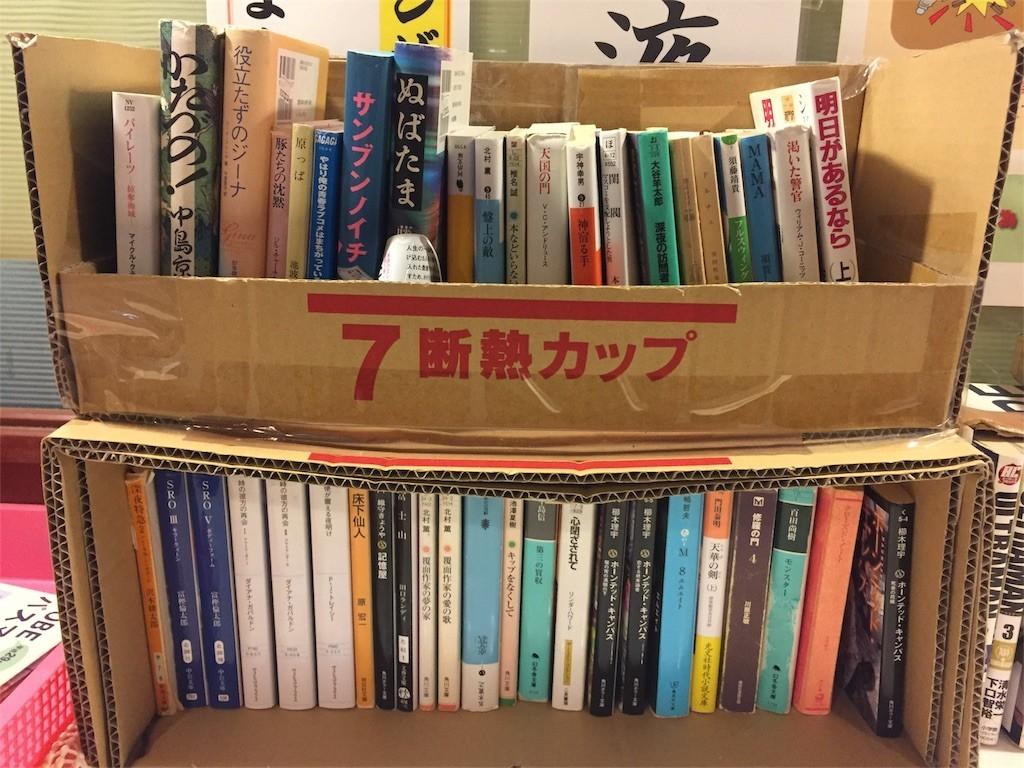 f:id:tomosaku:20170917154041j:image